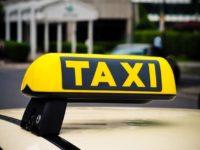 Такси для инвалидов в Киеве